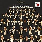 プロコフィエフ:交響曲第1番「古典」&第5番(1966年録音)(期間生産限定盤)