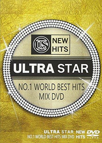 ULTRA STAR [DVD]