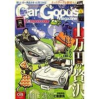 Car Goods Magazine (カーグッズマガジン) 2008年 08月号 [雑誌]