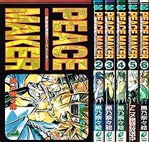 劇場版 ピースメーカー PEACE MAKER 鐵 前編 梶裕貴 櫻井孝宏に関連した画像-05