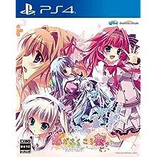 恋がさくころ桜どき - PS4
