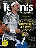 月刊テニスマガジン 2017年 04月号 [雑誌]