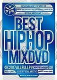 ベスト・ヒップホップ・ミックスDVD 2017 -AV8・オフィシャル・ミックスDVD-[DVD]