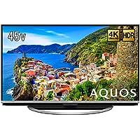 シャープ 45V型 4K対応液晶テレビ AQUOS LC-45US45 HDR対応 低反射「N-Blackパネル」搭載