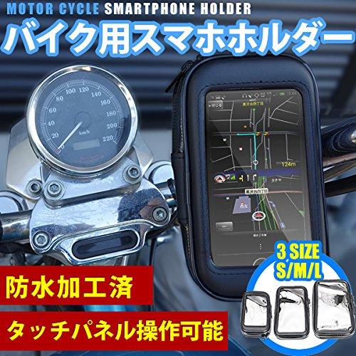 GPX250等に バイク用スマホホルダー Sサイズ