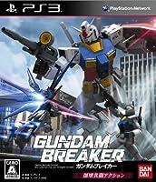 Gundam Breaker (For Stockpile) [並行輸入品]
