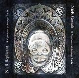 「ニーアゲシュタルト&レプリカント/15 Nightmares&Arrange Tracks」の画像