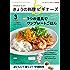 NHK きょうの料理 ビギナーズ 2017年 3月号 [雑誌] (NHKテキスト)