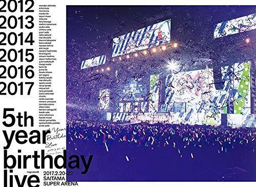 即決 乃木坂46 5th YEAR BIRTHDAY LIVE 2017.2.20-22 SAITAMA SUPER ARENA 完全生産限定盤 (Blu-ray) 新品