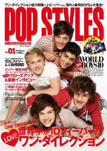POP STYLES (TOKYO NEWS MOOK 34...