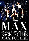 MAX 20th LIVE CONTACT 2015 BACK TO THE MAX FUTURE(DVD2枚組+スマプラ)/