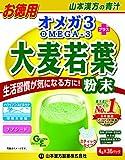 山本漢方製薬 オメガ3+大麦若葉粉末 4g×36包