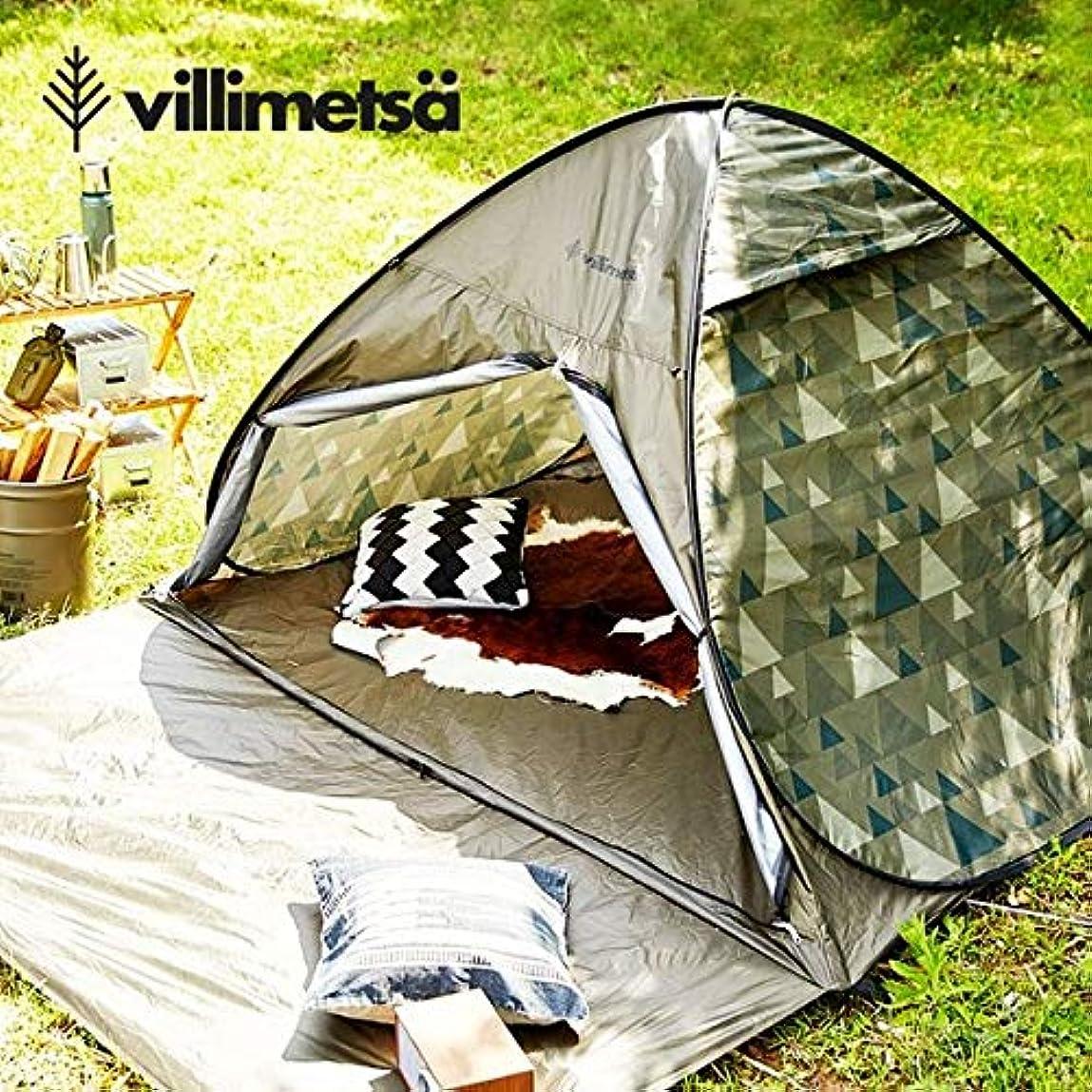 ドラッグ工業化する決めますポップアップテント ワンタッチテント おしゃれ 幅200cm テント 日よけ 簡易 アウトドア キャンプ フェス 運動会 海