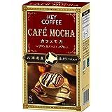 キーコーヒー カフェモカ 贅沢仕立て 8本入 ×6箱 インスタント(スティック) 【北海道産生クリーム使用】