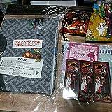 鬼灯の冷徹 ラストスペシャル賞 のれん ミニクッション ポーチ クリアブックマーカー まとめ K3-1