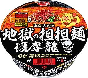 サッポロ一番 地獄の担担麺 護摩龍 阿修羅 133g×12個