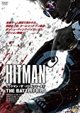 ヒットマン:ザ・バトルフィールド [DVD]