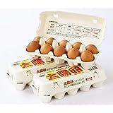 九州産 赤玉 太陽卵 10個入り 3パック 通常便