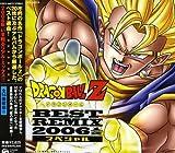 ドラゴンボールZ BEST REMIX2006 1/2 スペシャル