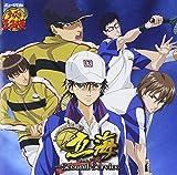 ミュージカル『テニスの王子様』Absolute King 立海 feat.六角〜Second Service