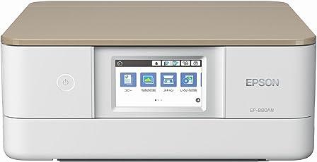 エプソン プリンター インクジェット複合機 カラリオ EP-880AN ニュートラルベージュ