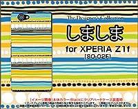 SO-02F XPERIA Z1 f ハード カバー ケース しましま(オレンジ)