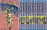 ジョジョリオン コミック 1-13巻セット