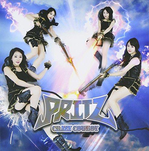 3rdシングル - Crazy Cowboy(韓国盤)