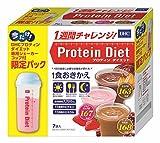プロテインダイエット 50g×7袋(ココア味3袋/いちごミルク味・コーヒー牛乳味各2袋)入 DHC(ディー・エイチ・シー) DHC 347089