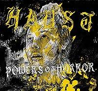 Powers of Horror