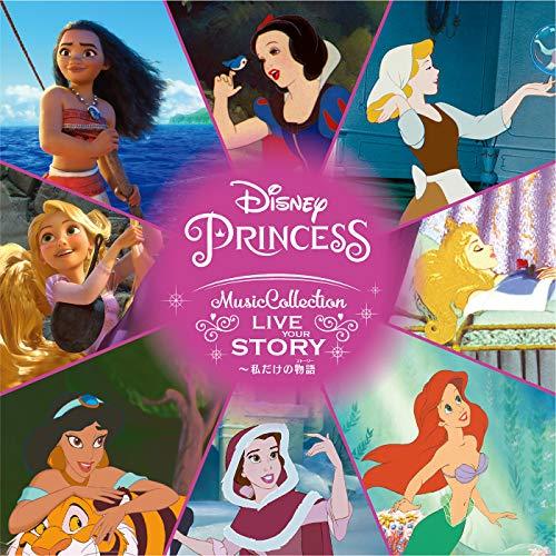 Disney Princess Music Collecti...