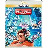 【初回限定仕様】シュガー・ラッシュ:オンライン MovieNEX [ブルーレイ+DVD+デジタルコピー+MovieNEXワールド] [Blu-ray] (アウターケース)