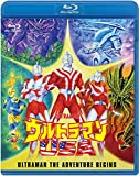 【Amazon.co.jp限定】 ウルトラマンUSA Blu-ray (2L判ビジュアルシート付)