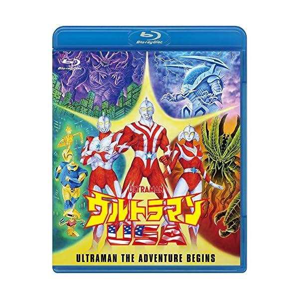 ウルトラマンUSA Blu-rayの商品画像