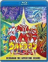 日米合作アニメ「ウルトラマンUSA」BDが9月リリース