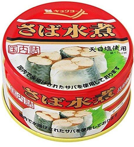 さば水煮 180g /キョクヨー(3缶)