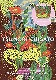 TSUMORI CHISATO 2017 SPRING & SUMMER (e-MOOK 宝島社ブランドムック)