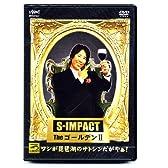 【DVD】釣りビジョン S-IMPACT Theゴールデン2  ワシが琵琶湖のサトシンだがやぁ!/佐藤信治