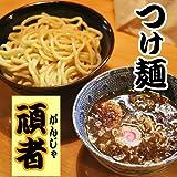 埼玉ラーメン 頑者 (つけ麺・醤油) 2食入り