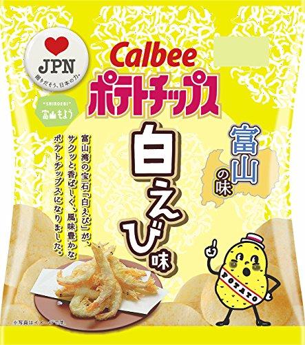 カルビー ポテトチップス白えび味 55g×12袋 (富山県)