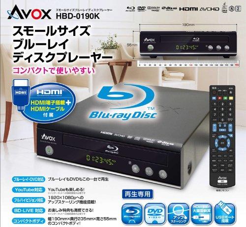 セントレードM.E. HBD-0190K スモールサイズ ブルーレイ ディスクプレーヤー YouTube対応