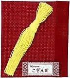 オリムパス製絲 こぎんキット コースター ワイン 29 画像