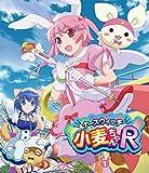 ナースウィッチ小麦ちゃんR Vol.1[Blu-ray/ブルーレイ]
