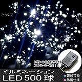LEDイルミネーション500(高輝度白色LED500球)
