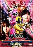 侍戦隊シンケンジャー 第九巻 [DVD]
