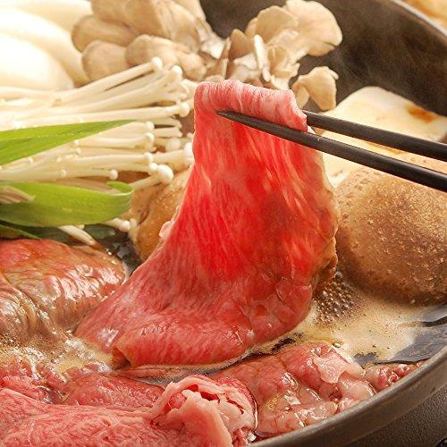 【特上】近江牛 すき焼き用(約3~4人前)【冷凍】