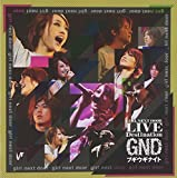 ブギウギナイト(DVD付LIVE盤)の画像