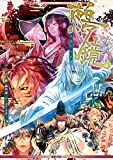 平安幻想夜話 鵺鏡 (Role&Roll RPG) 画像