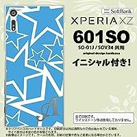 601SO スマホケース Xperia XZ ケース エクスペリア XZ イニシャル 星 水色×白 nk-601so-1119ini C