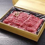 すき焼き 牛モモ500g 日高牛 (黒毛和牛)